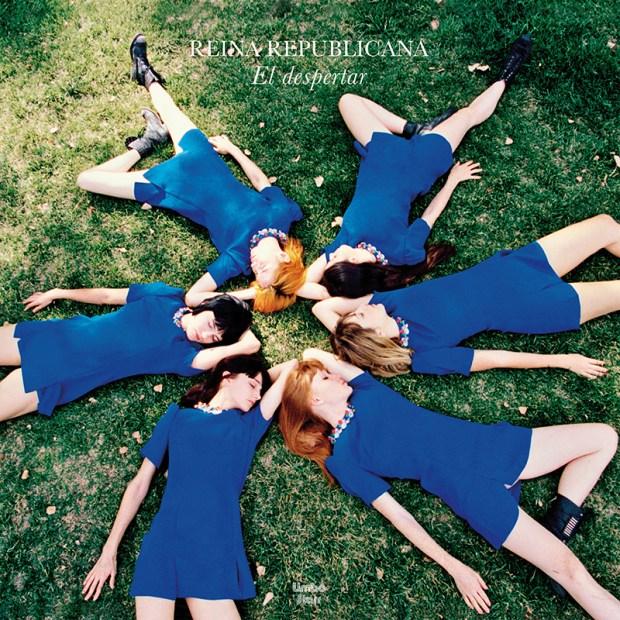 La portada del disco, presentada