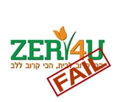 ZER4U. כבר לא מזמין מהם.