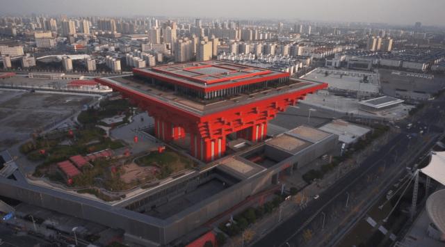 Drone China Pavillion Shanghai China