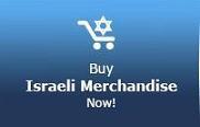 Buy Israeli products