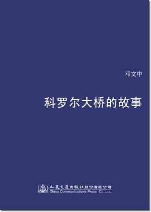 Case Study 1 – Chinese (ePDF)