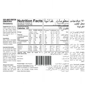 whey-protein-concentrate-strawberry-yalla-protein-supplement-omega-3-bcaa-benefits-rear_1 (1)