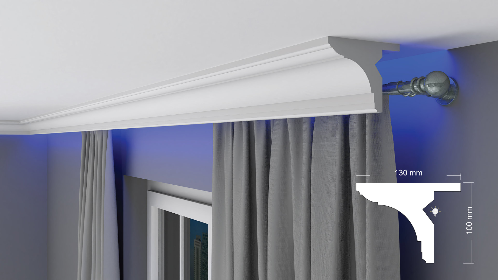 curtain cover covings