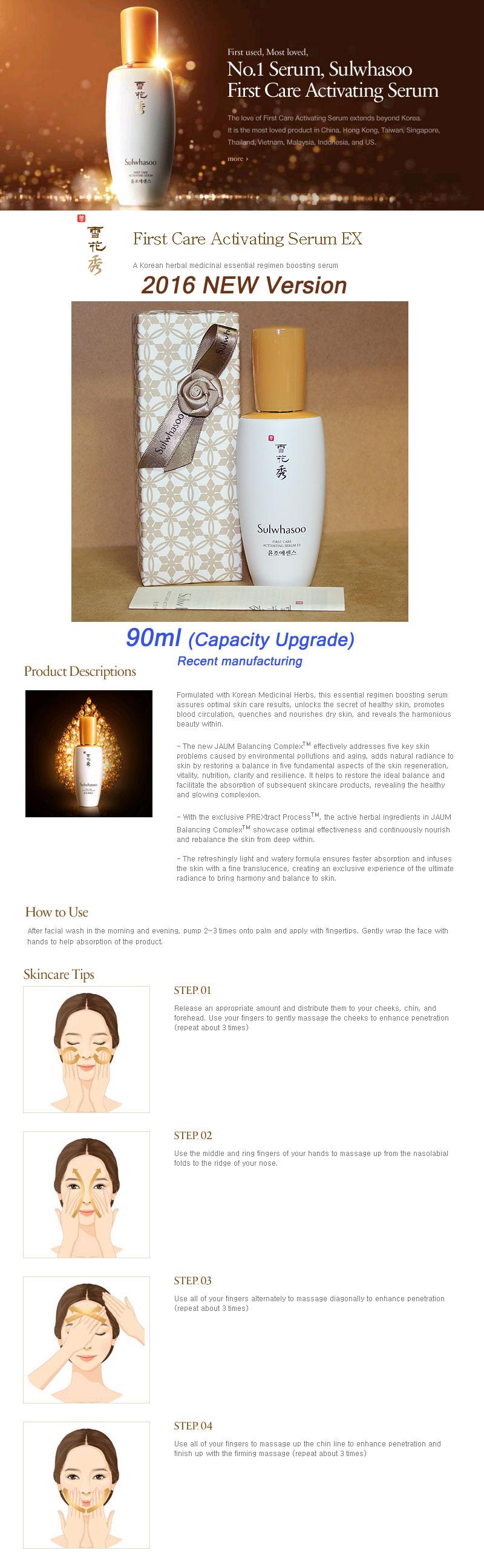 brand-new-sulwhasoo-first-care-activating-serum-essence-ex-90ml-dec