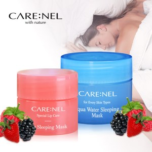 Carnelell Lip & Face Keratin, Moisturizing Mask Pack Lip & Face Sleeping Mask