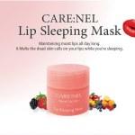 CARENEL Lip Sleeping Mask 1 ~ 5pcs Lot Maintaining moist lips all day long (8)
