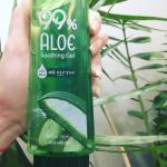 Etude House-99%-Aloe-Soothing Gel 250ml-3