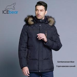 2018 Fashion Winter New Jacket Men Warm Coat - ShopeeBazar