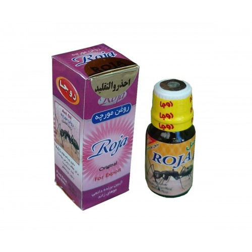 Buy Roja Ant Egg Oil For Permanent Unwanted Hair Removal