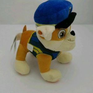 "Paw Patrol RUBBLE Plush Ultimate Rescue 8"""