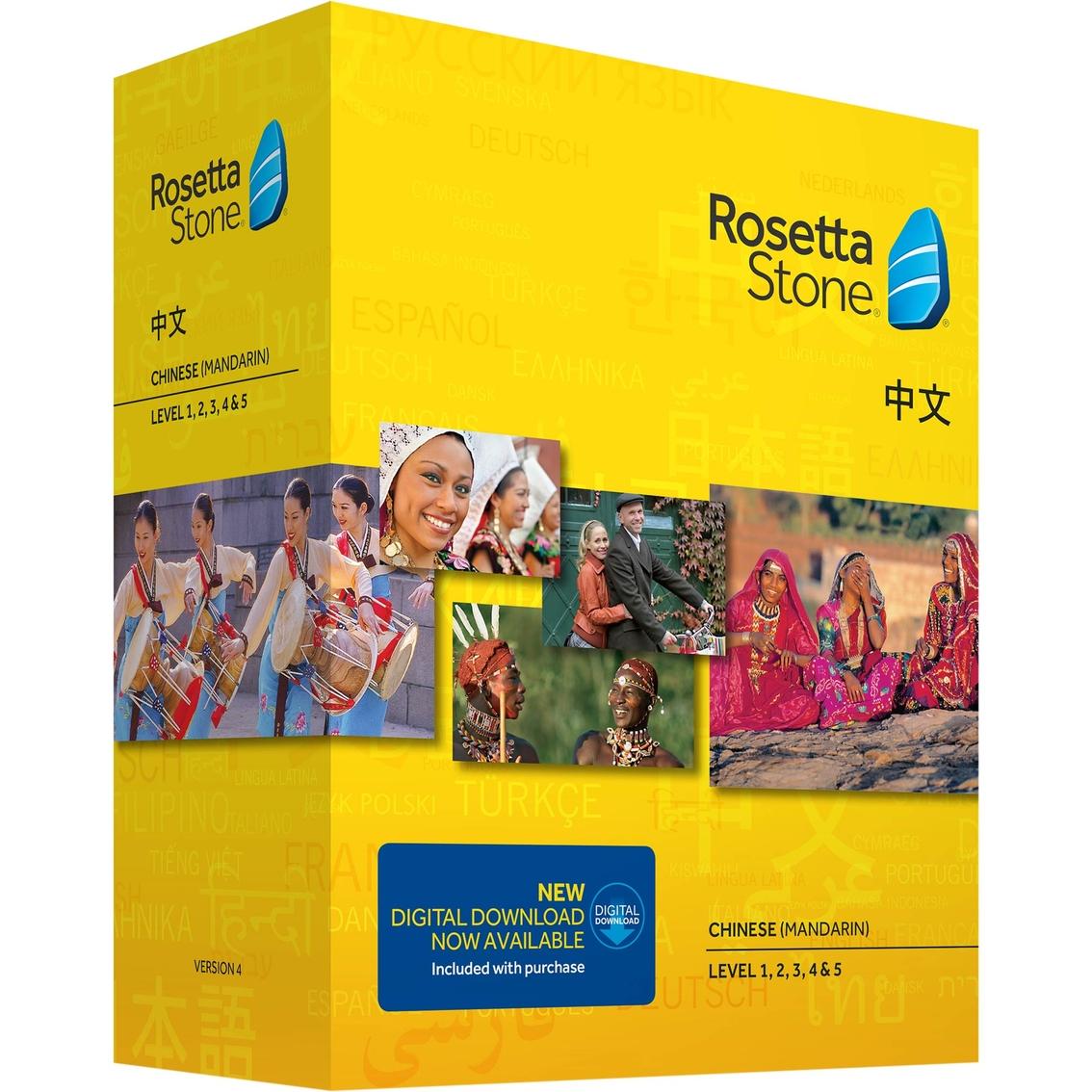 Rosetta Stone V3 Chinese Level 1 3 Set Pearbparre