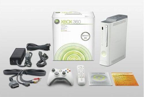Xbox 360 Pro System 60GB Hard Drive