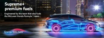 supreme + premium fuel esso double clubcard points