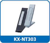 Panasonic KX-NT303
