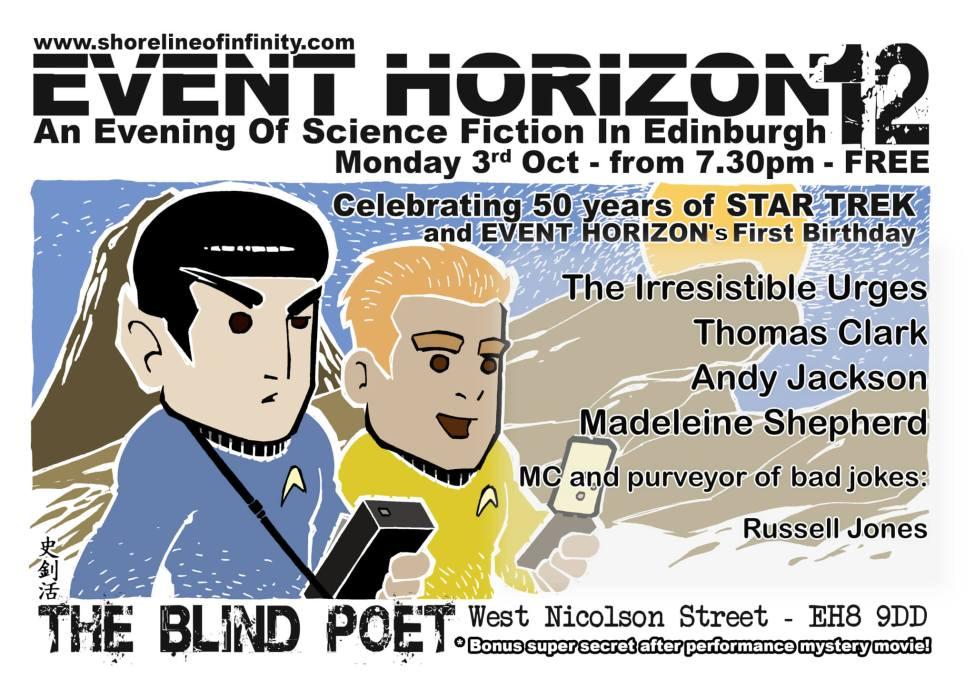event-horizon-event_h12