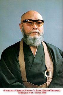 Со Досин (Накано Мичиоми) - Отец Основатель Сёриндзи Кэмпо