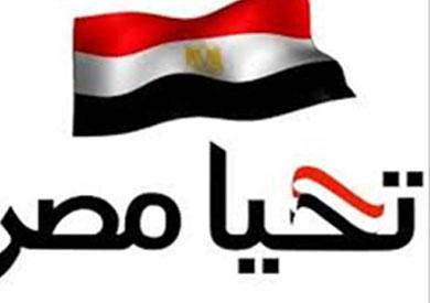 صور علم مصر خلفيات ورمزيات مصر صور متحركة لعلم مصر 2016