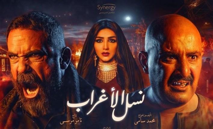 مشاهدة مسلسل نسل الاغراب الحلقة السادسة رمضان ٢٠٢١ - بوابة الشروق - نسخة الموبايل