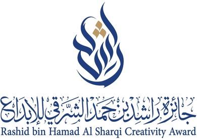 إعلان جوائز مسابقة «راشد بن حمد» بمهرجان الفجيرة - بوابة الشروق - نسخة  الموبايل