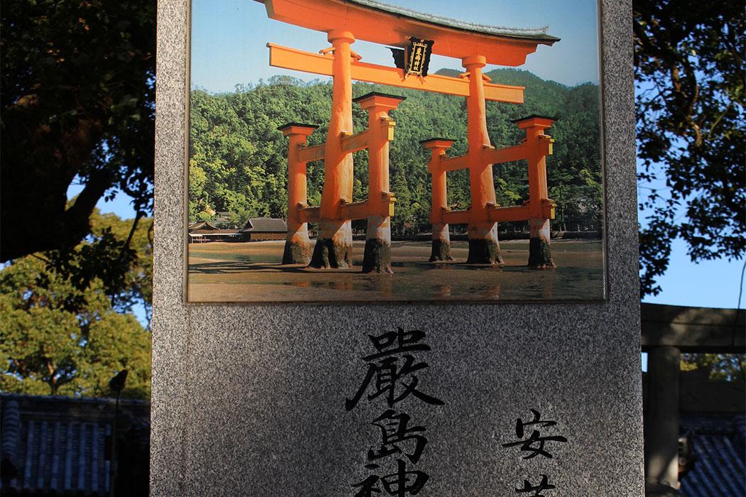 豊浜八幡神社