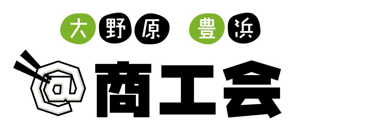 @商工会ロゴ