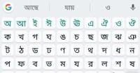 Bangla-Speech-to-Text