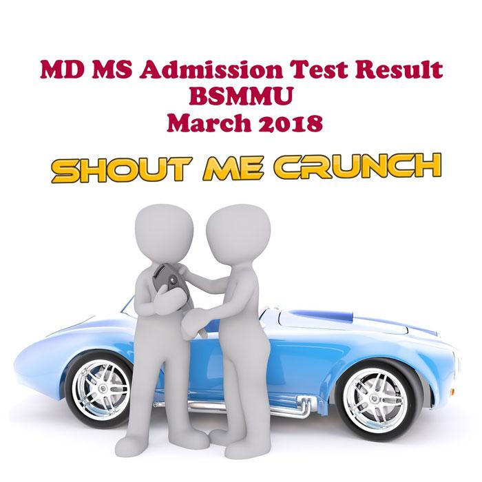 MD MS Result 2017