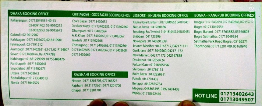 Hanif Bus Counter All Phone Number