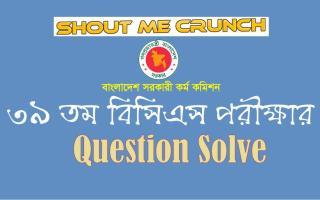 39 BCS Preli Question Solve