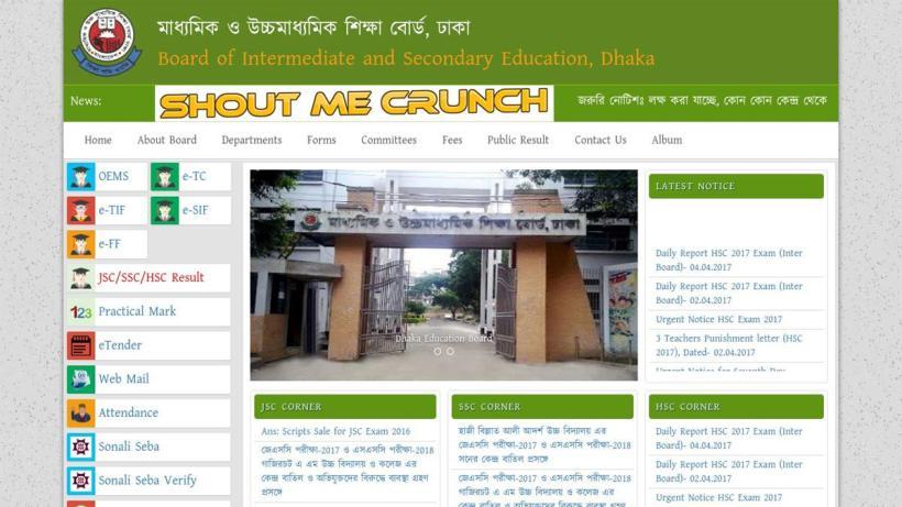 Education-Board-Bangladesh