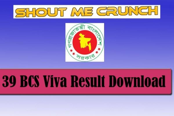 39 BCS Viva Result