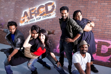 ABCD_Still-Showbizbites-featured