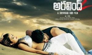 Aravind 2 Movie Review