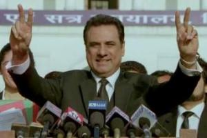 Jolly LLB 2nd Day Collections – Lucrative
