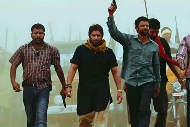 zilaghaziabad-movie-showbizbites