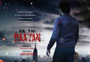 Ek Thi Daayan (2013) Movie Review