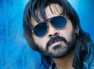 Shadow 4th Day Box Office Collections – Shadow Total Box Office Collections