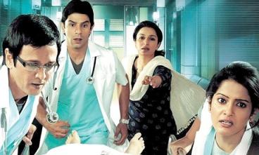 Ankur-Arora-Murder-Case-Film-Still-showbizbites