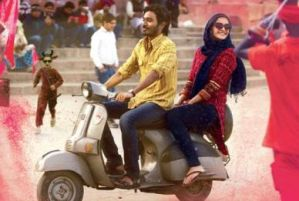 Raanjhanaa 9th Day Box Office Collections – 8th Day Business