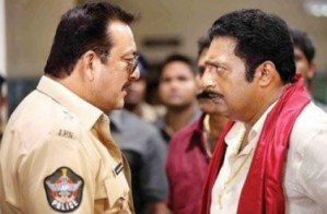 Policegiri 1st Day Box Office Collections – 1st Friday Collections