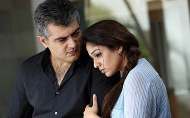 Ajith-Aarambam-Movie-showbizbites