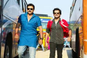 Masala 4th Day Box Office Collections – Total Collections