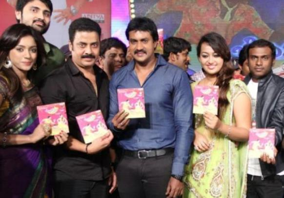 Bheemavaram Bullodu Audio Launch-showbizbites