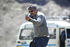 Arrambam 49th Day Box Office Collections – 345.12 Crore Total Business