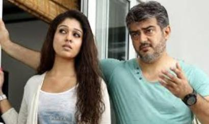 arramabm-ajith-nayantara-photo-showbizbites