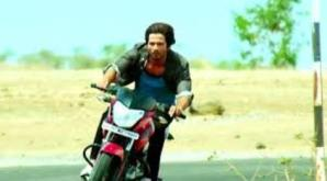 R…Rajkumar 17th Day Box Office Collections – 76 Crore Business