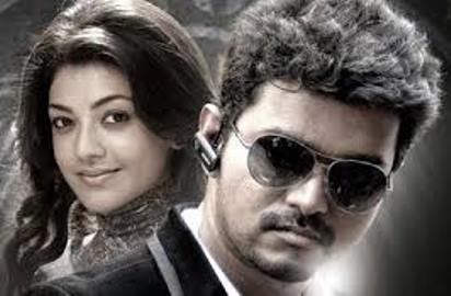 jilla-still-001-showbzibites