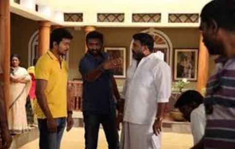 jilla working still-showbizbites