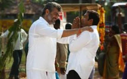 veeram still-01-showbizbites-01