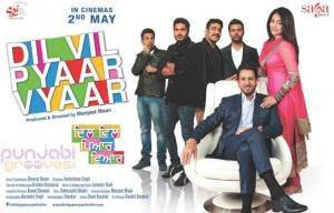 Dil Vil Pyaar Vyaar 4th Day Collections – Total Business Updates